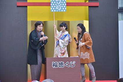 fukutokukuji_2.jpg